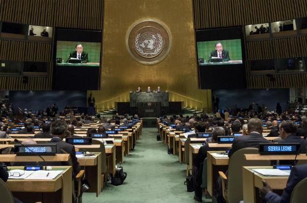 ONU: 128 países votam pelo recuo dos EUA sobre reconhecimento de Jerusalém
